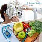 健康營養計劃 + 護眼計劃 + DrGo 普通科遙距視像醫療諮詢服務(1次)