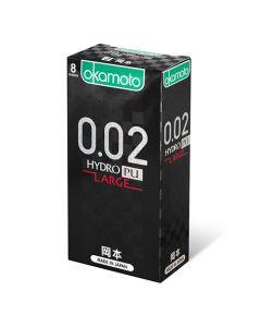 岡本 0.02 水性聚氨酯大碼 8 片裝 PU 安全套