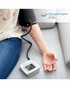 慢性疾病 - 高血壓管理計劃