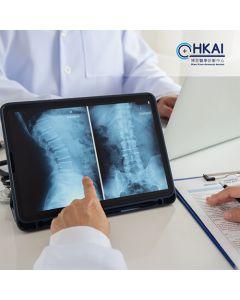 脊柱健康 - EOS全身立體模擬造影FULL BODY AP & LAT (3D Spine Model)