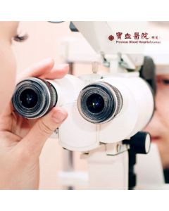 Eye Test - Optometrist