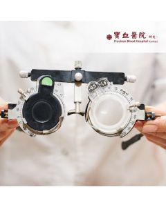Eye Test - Ophthalmologist General Checkup