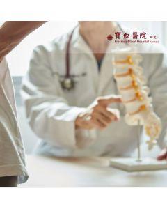Chiropractor – Pain Management
